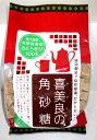 【千歳精糖】 喜美良ミニワン角砂糖 250g【05P03Dec16】