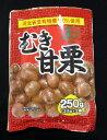 【タクマ食品】 有機・むき甘栗 250g(容量変更リニュアル)【05P03Dec16】