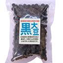 【平譯 優】 平譯さんの 黒豆(祝黒) 200g【05P03Dec16】