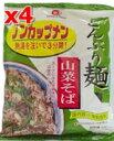 【ムソ−】トーエー どんぶり麺・山菜そば78g 4袋セット【05P03Dec16】
