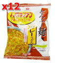 【ムソー】トーエー どんぶり麺・カレーうどん86.8g ×12個セット【05P03Sep16】