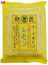 鳥志商店 冷し中華レモン味 (麺80g、スープ50g)4袋セット【夏季限定品】【05P03Dec16】