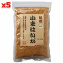 焙煎小麦はいが扁平 300g×5個セット【冨士食品】【05P03Dec16】