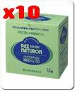 【太陽油脂】パックスナチュロン純粉石けんN 1kg(リニュアル、容量・価格変更) 1kg×10個セット【送料無料】【05P03Dec16】