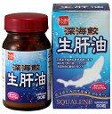 【健康フーズ】 深海鮫生肝油90粒【沖縄・別送料】【05P03Dec16】