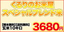 Img59430083