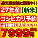 20150731_yoyaku_30k