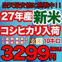 20150806_koshi_gen