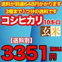 Koshigen_10k_2