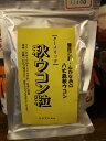 秋ウコン粒