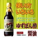 大分県産原木乾椎茸中粒どんこ65g