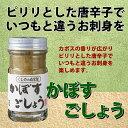太田のぎょろっけ 揚げ冷凍 60g×50個入 レンジOK 調理済 大分県 太田商店