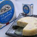はやきた ブルーチーズ 100g 北海道 安平町 夢民舎 プレゼント ギフト 贈答 お返し 贈答品 お中元 御中元