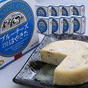 【8個】はやきた ブルーチーズ 100g 北海道 安平町 夢民舎 プレゼント ギフト 贈答 お返し 贈答品 お中元 御中元