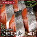 Sake_kirimi4