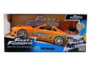 JADA TOYS ジャダトーイズ 1:24 SCALE FAST AND FURIOUS ファストアンドフューリアス ワイルドスピード BRIAN'S TOY...