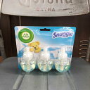 AIR WICK SCENTED OIL 3PACK SNUGGLE