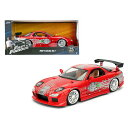 JADA TOYS ジャダトーイズ 1:24SCALE FAST AND FURIOUS ファストア...