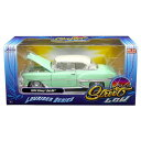 JADA TOYS ジャダトーイズ 1:24SCALE -STREET LOW- 1953 CHEVROLET BELAIR LIGHT GREEN MIJO ...