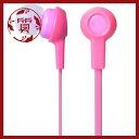 【楠本質店/元住吉】エレコム/ELECOM Bluetoothワイヤレスイヤホン LBT-HPC12MP ピンク for iPhone