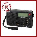 【楠本質店/元住吉】エルパ/ELPA 高感度ラジオ ER-C56F AM/FMラジオ
