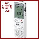 【楠本質店/元住吉】Panasonic/パナソニック ICレコーダー RR-QR220 2GB ホワイト
