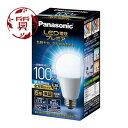 【楠本質店/元住吉】パナソニック Panasonic LED...