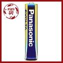 【楠本質店/元住吉】パナソニック/Panasonic エボルタ/EVOLTA 乾電池 単4形 16本