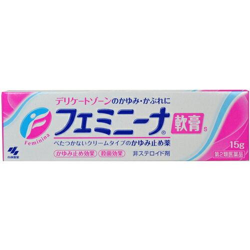 【第2類医薬品】【送料無料】フェミニーナ軟膏S 15g 女性のかゆみ・かぶれをすばやく デリケートゾーン/軟膏
