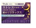 【第(2)類医薬品】【送料無料】ウット12錠 鎮静剤 寝つきが悪い方 頭痛、精神興奮、神経衰弱,鎮静