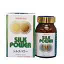 蚕粉末を含む栄養補助食品 シルクパワー 270粒【送料無料】
