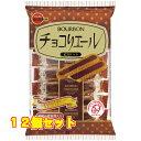 ブルボン チョコリエール 袋14本×12個