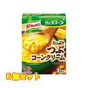味の素 クノールカップスープ つぶたっぷりコーンクリーム 3袋入×5個