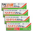 【指定第2類医薬品】ベトネベートクリームS 10g × 4個...