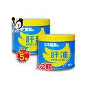 【ポイント5倍】肝油ビタミンドロップ 120粒 × 2個セット 【大木製薬】