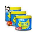 【ポイント5倍】肝油ビタミンドロップ 120粒 × 3個セット 【大木製薬】
