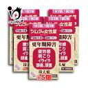 【指定第2類医薬品】ツムラの女性薬 ラムールQ 140錠(35日分)× 5個セット 【ツムラ】