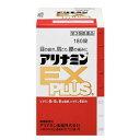 【第3類医薬品】アリナミンEXプラス 180錠 眼精疲労・筋...