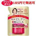 コーセー グレイスワン 濃潤リペアジェルEX 90g (詰め替え用)
