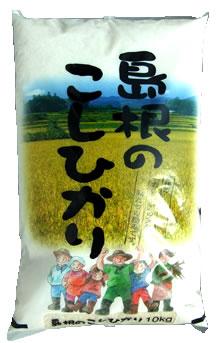 【平成29年度産米】 島根のこしひかり (10kg) くすりの福太郎