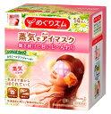 花王 めぐりズム 蒸気でホットアイマスク カモミールジンジャーの香り (14枚入) 【kao6me1pc4】 くすりの福太郎