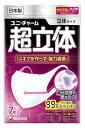 ユニチャーム 超立体マスク かぜ・花粉用 立体タイプ 小さめサイズ (7枚入)