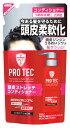 ライオン PRO TEC プロテク 頭皮ストレッチ コンディショナー つめかえ用 (230g) 詰め替え用 くすりの福太郎