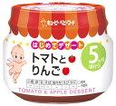 キューピー ベビーフード はじめてデザート トマトとりんご 5ヶ月頃から C-56 (70g) くすりの福太郎