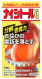 【第2類医薬品】小林製薬 ナイシトールG (336錠) 【送料無料】 【smtb-s】 くすりの福太郎