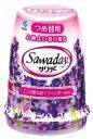 小林製薬 Sawaday サワデー こころ落ち着くラベンダーの香り トイレ用 つめかえ用 (140g) 詰め替え用 くすりの福太郎