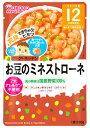 和光堂ベビーフード グーグーキッチン お豆のミネストローネ (80g) 12ヶ月頃から 歯ぐきで噛める固さ くすりの福太郎