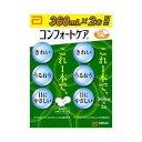 エイエムオー コンフォートケア (360ml×2本) ソフトコンタクトレンズ用 洗浄・すすぎ・消毒・保存液 くすりの福太郎