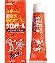 【第3類医薬品】サトウ製薬 サロメチール 40g くすりの福太郎