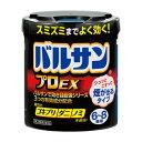 【第2類医薬品】ライオン バルサン プロEX 6-8畳用 (20g) くすりの福太郎